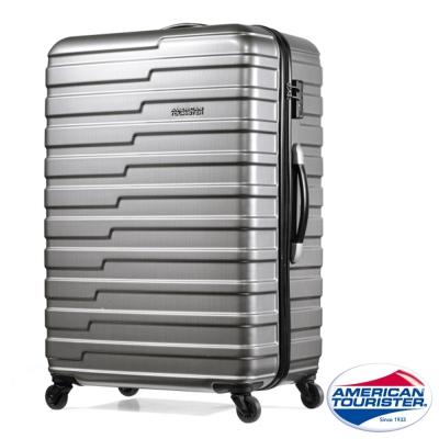AT美國旅行者 29吋Handy活力炫彩四輪拉桿TSA硬殼行李箱(霧面灰)
