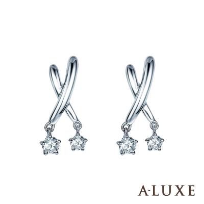 A-LUXE 亞立詩 18K金 Star 0.30克拉 鑽石耳環
