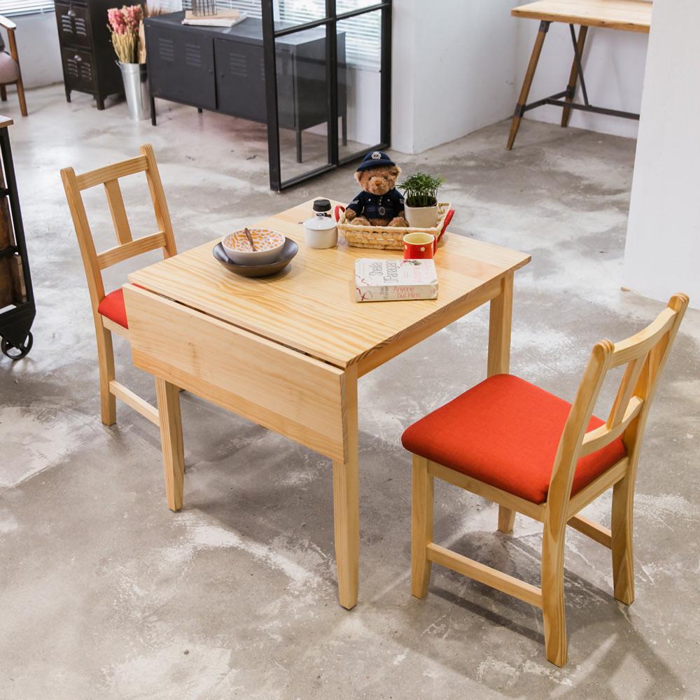 CiS自然行實木家具- 南法單邊延伸實木餐桌椅組一桌二椅 74*98公分/原木+橘紅色椅墊