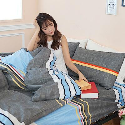 eyah宜雅 台灣製CB系列細纖舒適蜜磨絨雙人加大床包三件組 單獨的生活