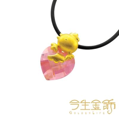 今生金飾  開心雞 粉色  時尚黃金墜飾