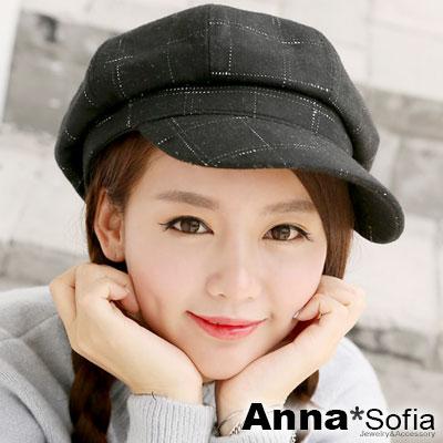AnnaSofia-英倫虛線格-毛呢貝蕾帽-酷黑系