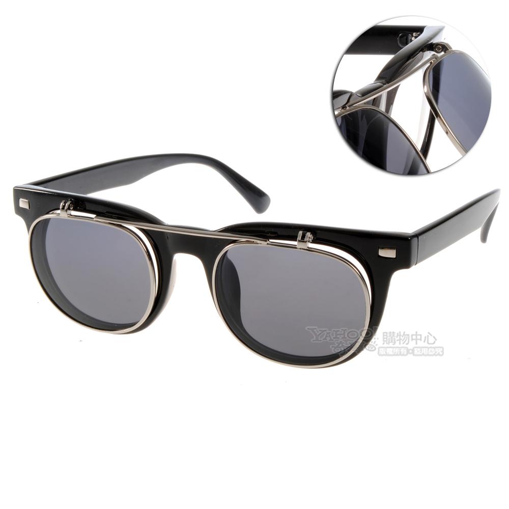Ejing太陽眼鏡 歐美掀蓋式方框/黑色#EJP2218 C1