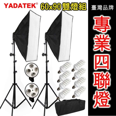 YADATEK 四聯燈60X90cm雙燈組(YD-200Pro)