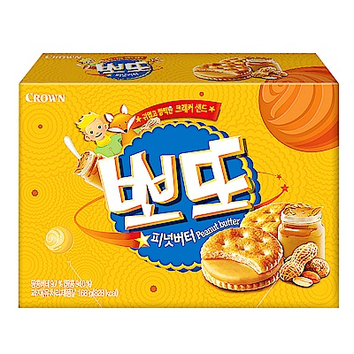 韓國Crown Poteau 花生夾心餅乾(168g)