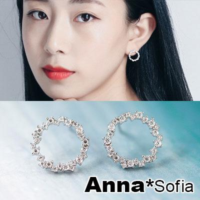 AnnaSofia-藍色大海的傳說全智賢鏤空星圈-925銀針耳環耳針-銀系