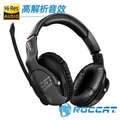 ROCCAT KHAN PRO 悍音系列 專業版高解析電競耳機-槍灰