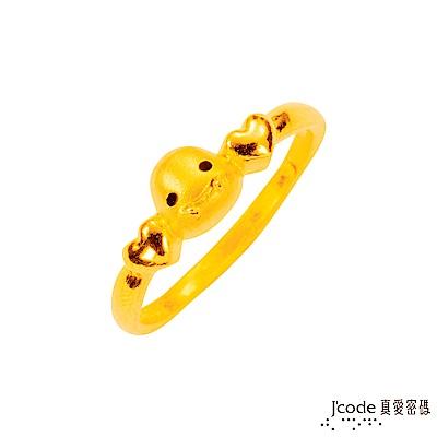 J'code真愛密碼 防小人-蛇黃金尾戒