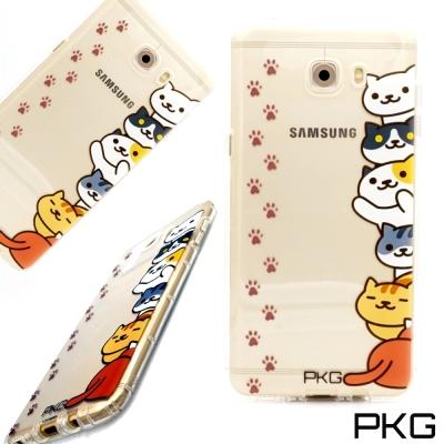 PKG Samsung C9 PRO空壓氣囊保護殼-浮雕彩繪-疊疊貓