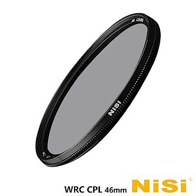NiSi 耐司 WRC 46mm CPL AR 超薄框多層鍍膜偏光鏡(雙面疏油疏...