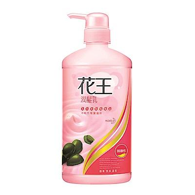 花王 KAO  潤髮乳 (750ml/瓶)