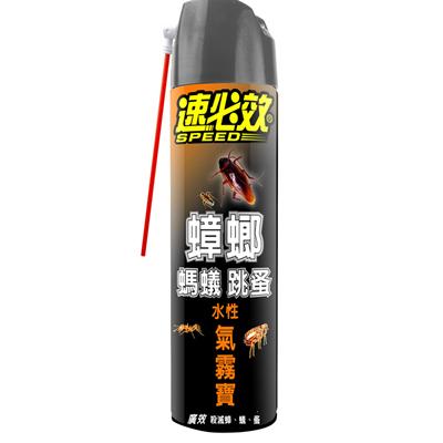 速必效 水性蟑螂螞蟻跳蚤氣霧寶 550ml/瓶