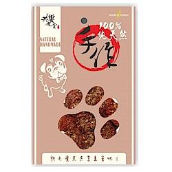 【任選】共饗食堂 番茄牛肉餅 80g HD-020