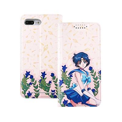 美少女戰士 iPhone 7/8 Plus(5.5吋) 皮套_水星仙子