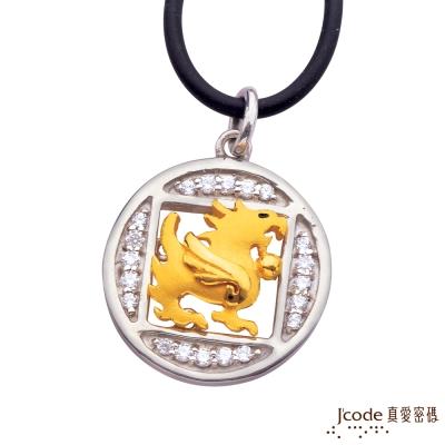 J'code真愛密碼 穩鑽貔貅黃金/純銀墜子 送項鍊