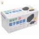 月陽台灣製造滅鼠寶電子捕鼠器 product thumbnail 2