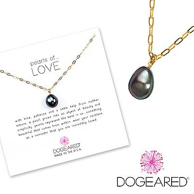 Dogeared pearls of 銀灰珍珠金項鍊 橢圓大珍珠長項鍊 附原廠盒