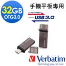 Verbatim 威寶 32GB OTG 3.0 TITANIUM雙介面手機平板高速隨身碟