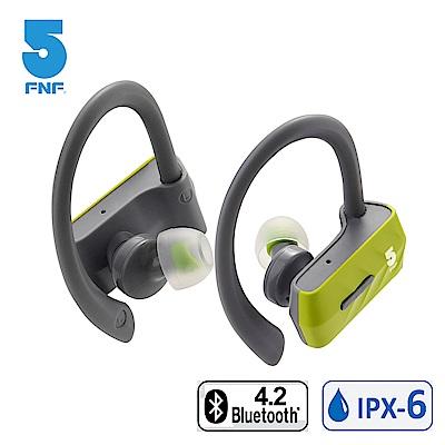 ifive-IPX6真無線對耳藍牙耳機-蘋果綠
