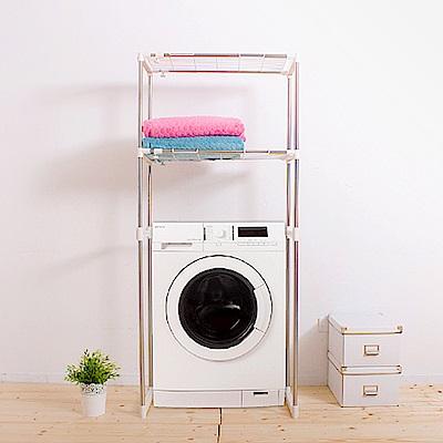 晴天媽咪 洗衣機架