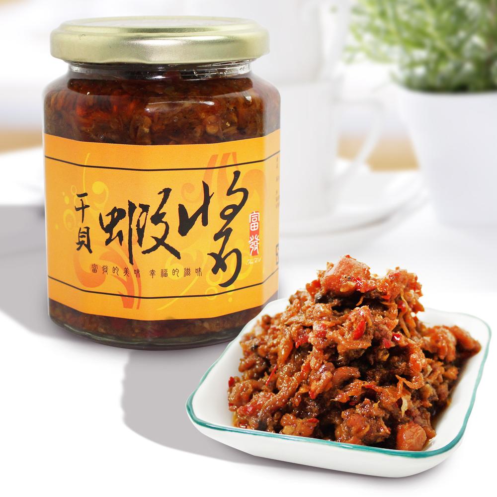 那魯灣 富發干貝蝦醬 2罐(內容量265g/罐)