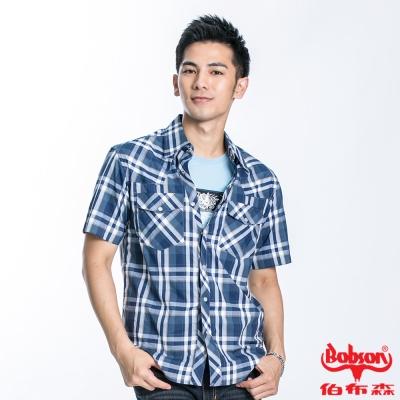 BOBSON 男款格紋短袖襯衫(藍23001-53)