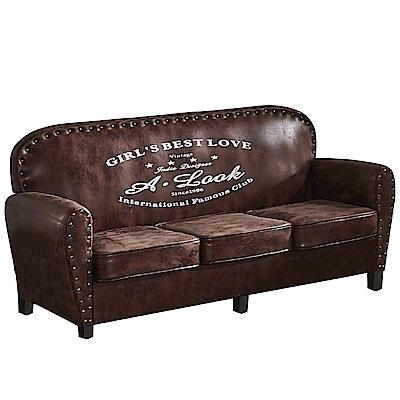 品家居 美朵仿舊皮革沙發三人座-178x70x86cm免組