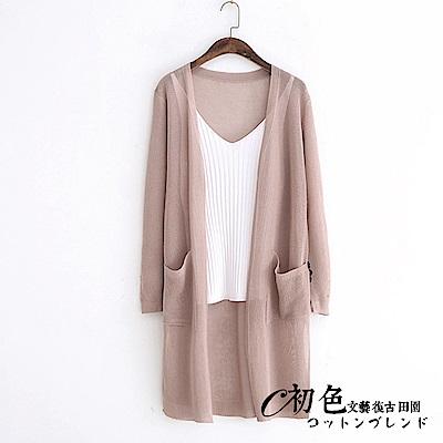 氣質純色針織長版罩衫外套-共6色(F可選)   初色