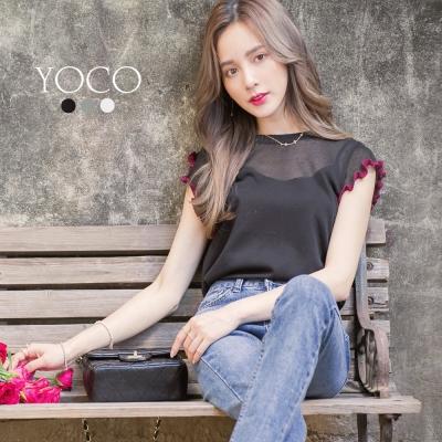 東京著衣-yoco 多色經典魅力荷葉滾邊針織上衣-S.M.L(共三色)