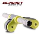 AD-ROCKET 超靜音折疊健腹器 綠色 健腹輪 滾輪 健身