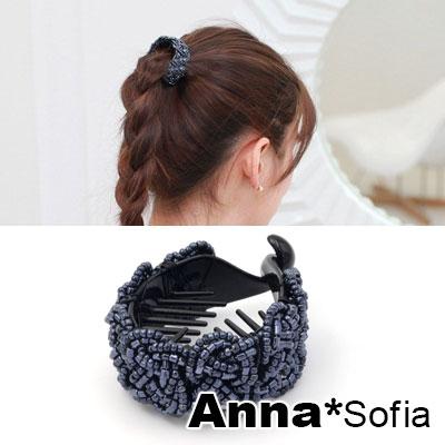 【2件7折】AnnaSofia 全圓線綁璇麻花米珠 純手工圓夾髮夾(幕藍系)