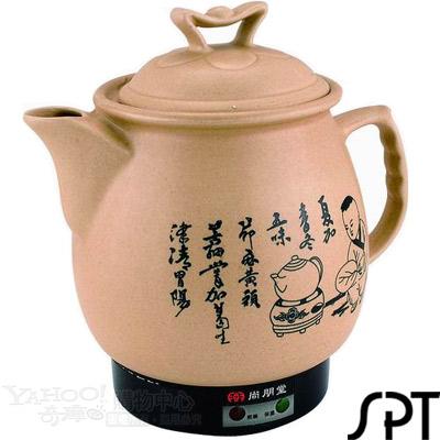 尚朋堂3-8L陶瓷藥膳壺-SS-3800
