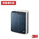 【福利品】3M淨呼吸極淨型空氣清淨機FA-T10AB(適用3~8坪)