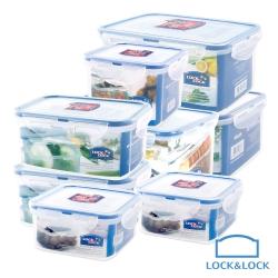 樂扣樂扣 百匯料理收納PP保鮮盒8件組(8H)