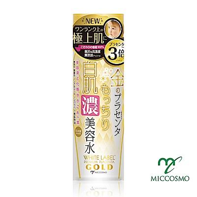 日本MICCOSMO 胎盤素白肌3倍特濃美容液 180ml