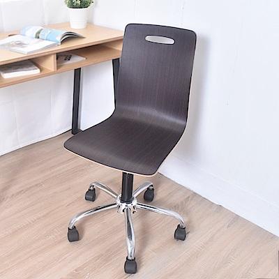 凱堡 席丹曲木鐵腳辦公椅 電腦椅
