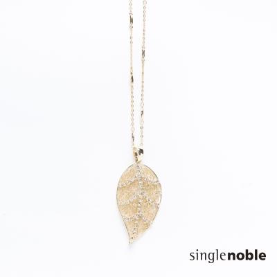 獨身貴族 秋藝落葉鏤空造型水鑽點綴長鏈(1色)