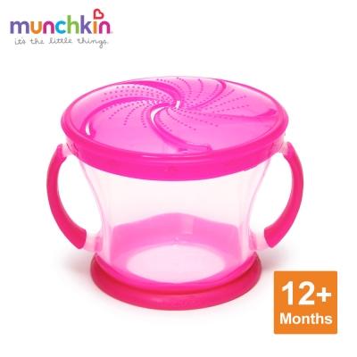 munchkin滿趣健-防漏零食杯-粉
