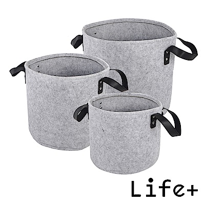 Life Plus 自然風素面圓款毛氈收納籃/置物籃_3件組 (灰色-S+M+L)