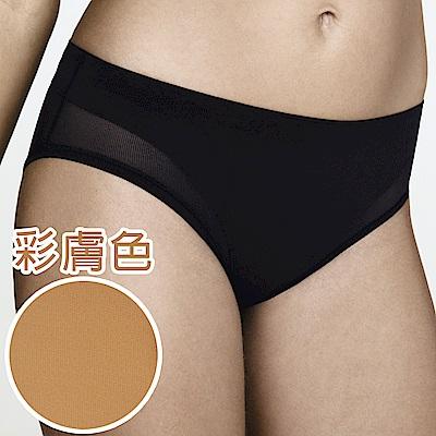 思薇爾 PANS BRA 親薇系列S-L中腰輕塑三角褲(彩膚色)