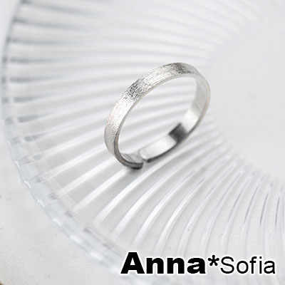 AnnaSofia 銀軌拉絲感 925純銀開口戒指(銀系)