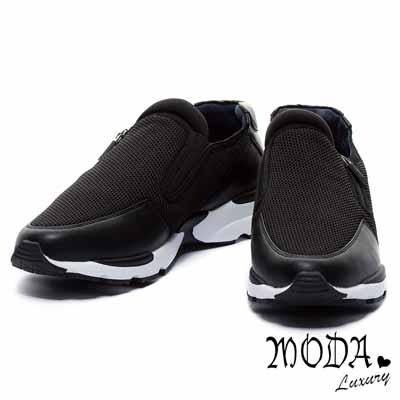 休閒鞋MODA-Luxury-彈力透氣網布側邊拉鍊厚底休閒鞋-黑