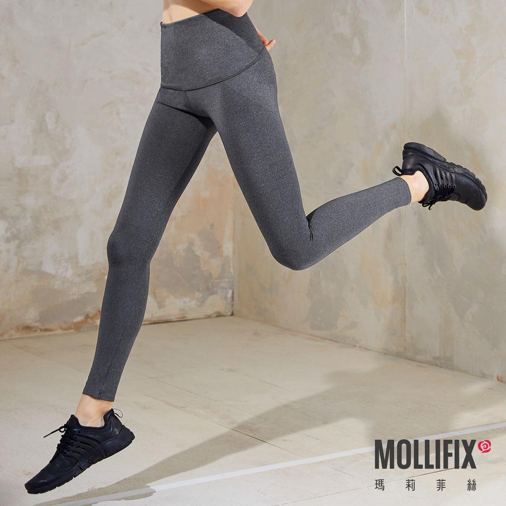 Mollifix 瑪莉菲絲 MoveFree提臀動塑褲(深麻灰)