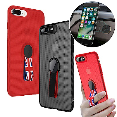 iStyle iPhone 7/8 plus 5.5吋 英倫磁鐵手機殼