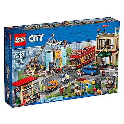 樂高LEGO 城市系列 LT60200 首都
