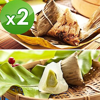 樂活e棧~素食滿漢粽子 包心冰晶Q粽子~抹茶 6顆 包,共2包
