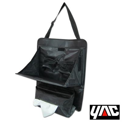 [快]YAC 多功能椅背置物餐桌袋(RV-56)