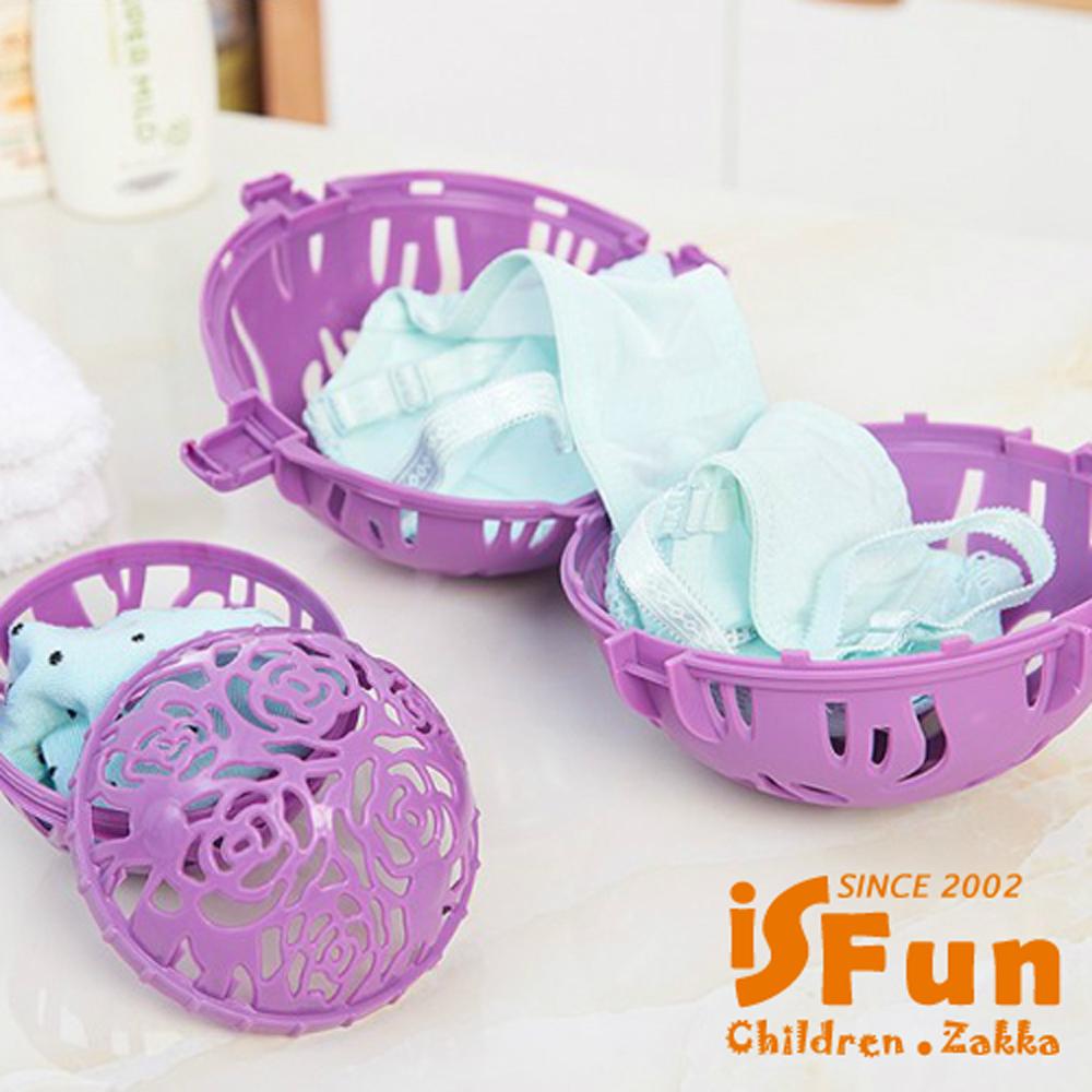 iSFun 防止變形 加大雙層內衣洗衣球