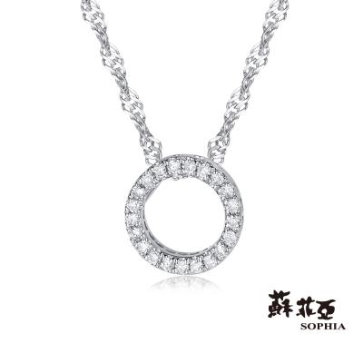 蘇菲亞SOPHIA 鑽石項鍊-無限愛14K鑽鍊(共兩色)