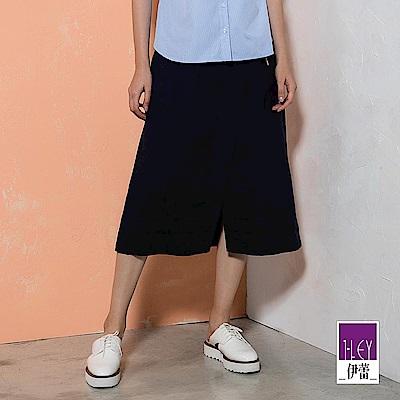 ILEY伊蕾 100%透氣亞麻造型活片長裙(藍)